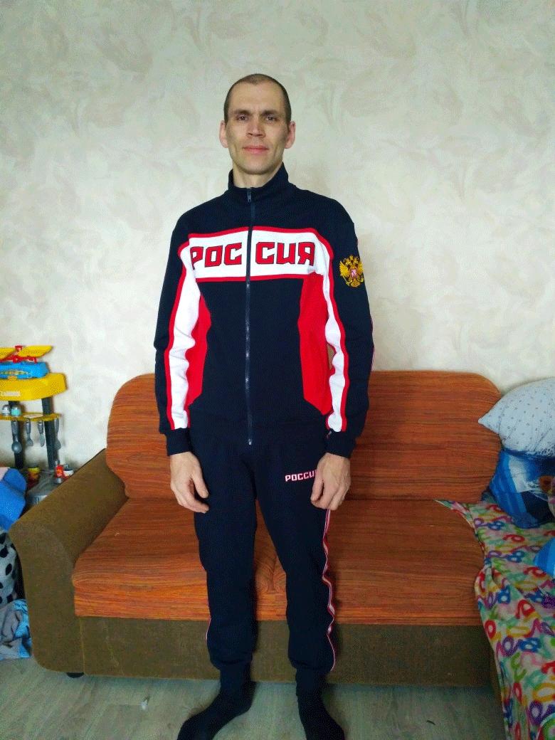 Дмитрий Шутов Русич Спорт